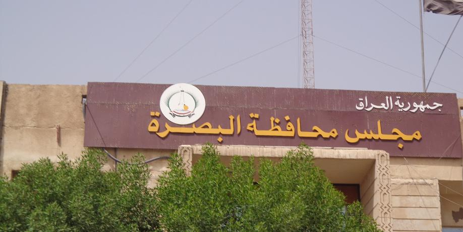 Scabies  spreads throughout Basra schools and threatens all its inhabitants
