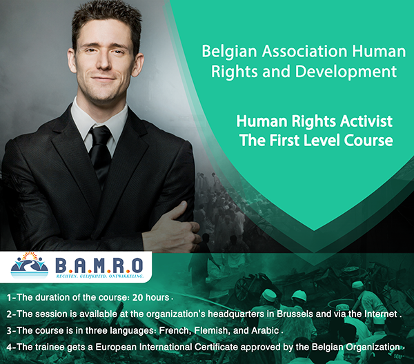 Human rights activist, the first level course
